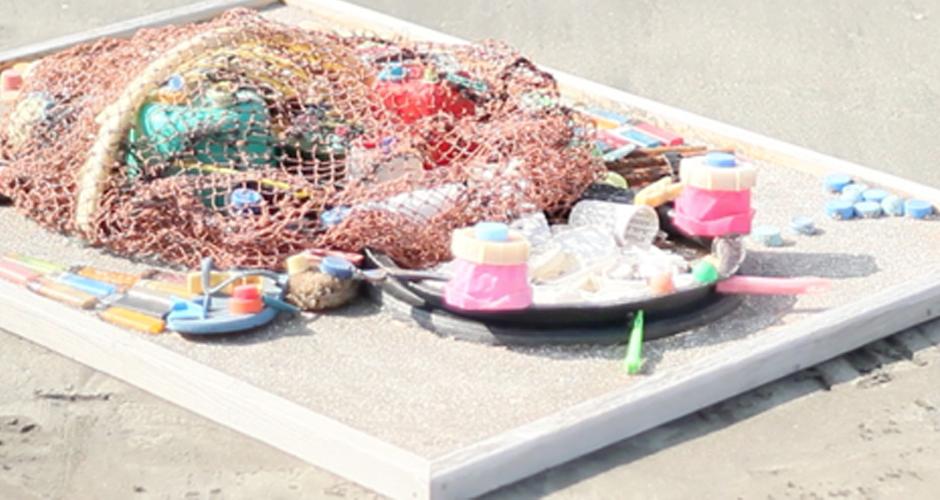 浜の芸術祭